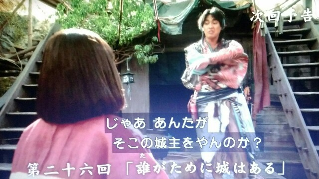 f:id:morifumikirikita319:20170626141156j:image