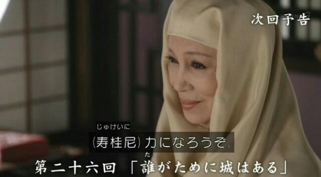 f:id:morifumikirikita319:20170626141210j:image
