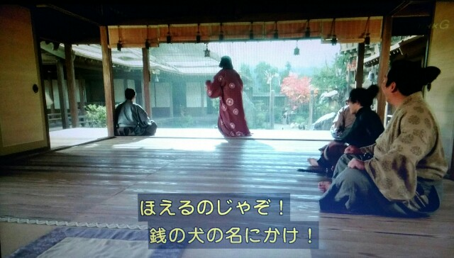 f:id:morifumikirikita319:20170626144837j:image