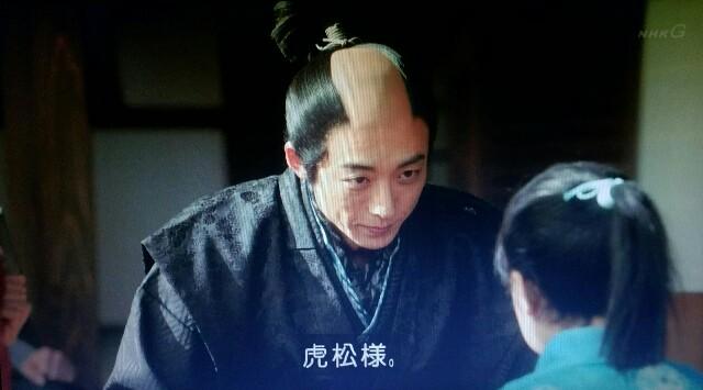 f:id:morifumikirikita319:20170626155138j:image