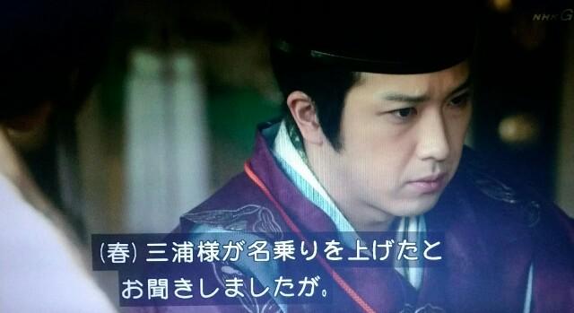 f:id:morifumikirikita319:20170626160219j:image