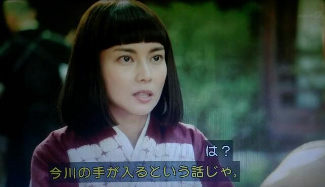 f:id:morifumikirikita319:20170626160633j:image
