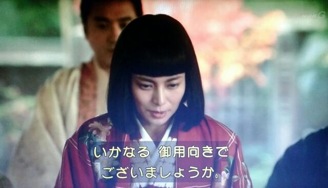 f:id:morifumikirikita319:20170626170033j:image