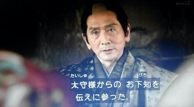 f:id:morifumikirikita319:20170626170045j:image