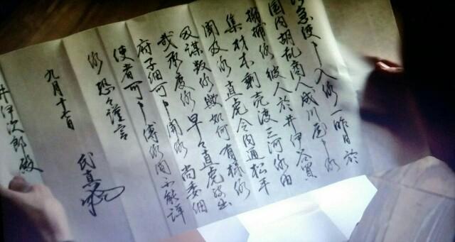 f:id:morifumikirikita319:20170626170104j:image