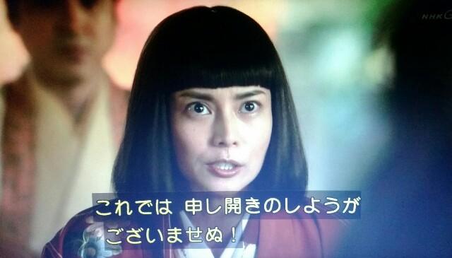 f:id:morifumikirikita319:20170626170137j:image