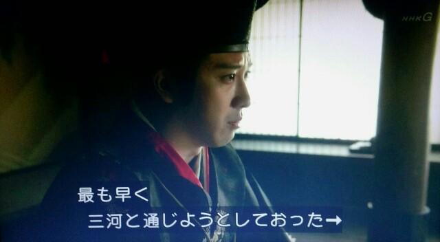 f:id:morifumikirikita319:20170626184318j:image