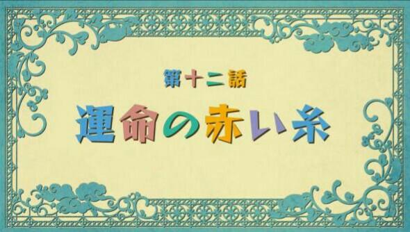 f:id:morifumikirikita319:20170626220410j:image