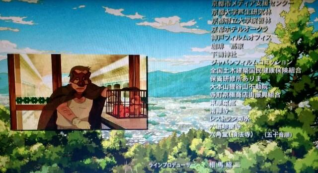 f:id:morifumikirikita319:20170628134925j:image