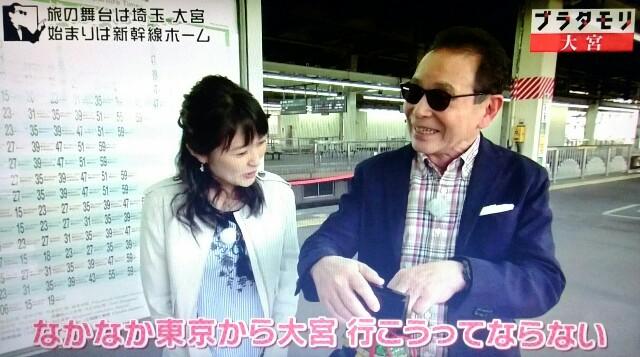 f:id:morifumikirikita319:20170701213932j:image