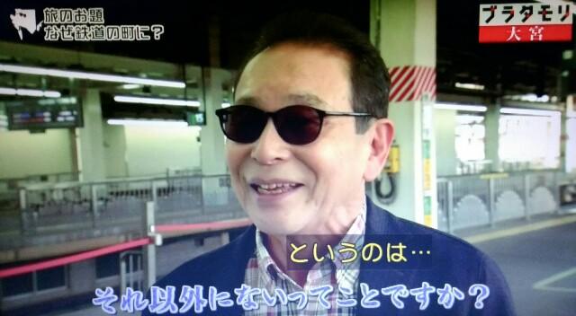 f:id:morifumikirikita319:20170701214005j:image