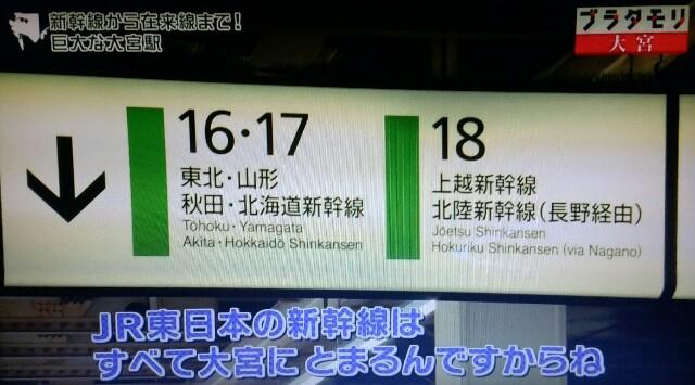 f:id:morifumikirikita319:20170701214909j:image