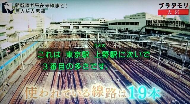 f:id:morifumikirikita319:20170701215012j:image