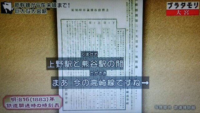 f:id:morifumikirikita319:20170701215050j:image