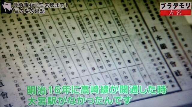 f:id:morifumikirikita319:20170701215115j:image