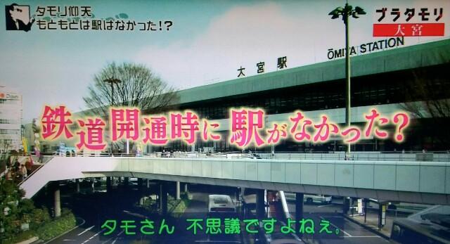 f:id:morifumikirikita319:20170701215130j:image
