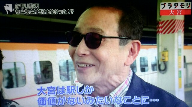 f:id:morifumikirikita319:20170701215143j:image