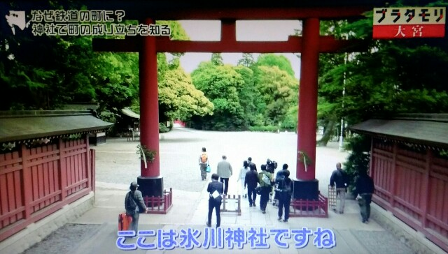 f:id:morifumikirikita319:20170702083611j:image