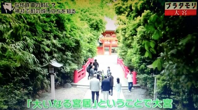 f:id:morifumikirikita319:20170702083625j:image