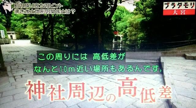 f:id:morifumikirikita319:20170702083803j:image