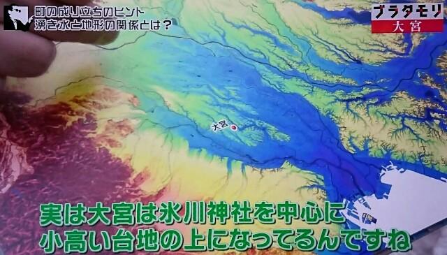 f:id:morifumikirikita319:20170702084914j:image