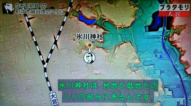 f:id:morifumikirikita319:20170702084958j:image