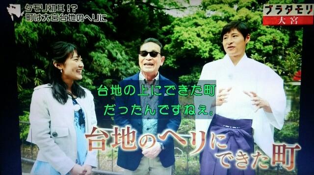 f:id:morifumikirikita319:20170702085040j:image