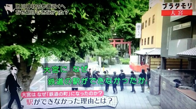 f:id:morifumikirikita319:20170702085112j:image