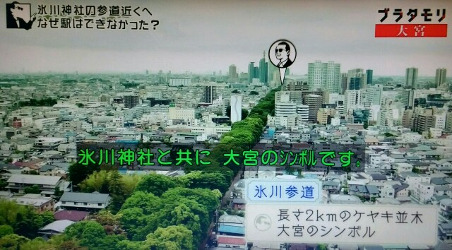 f:id:morifumikirikita319:20170702090446j:image