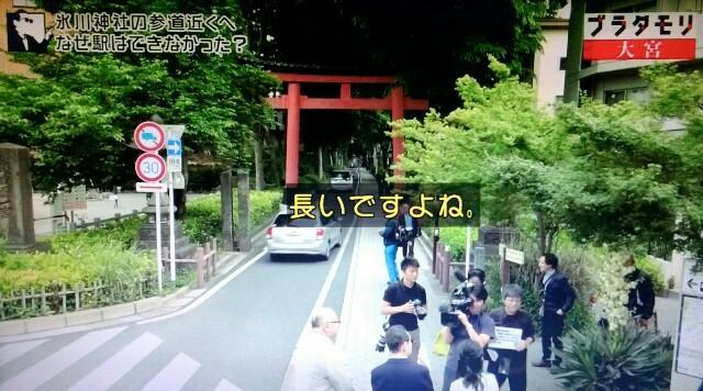 f:id:morifumikirikita319:20170702090511j:image