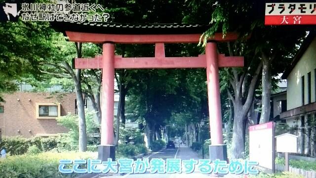 f:id:morifumikirikita319:20170702090529j:image