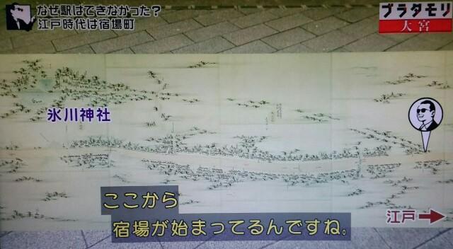 f:id:morifumikirikita319:20170702092645j:image