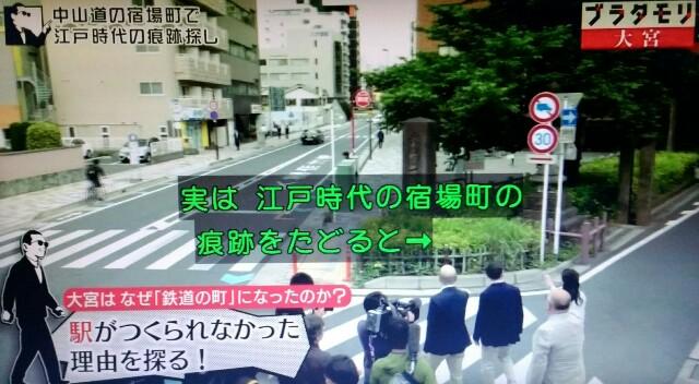 f:id:morifumikirikita319:20170702092704j:image
