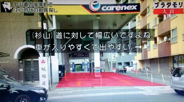 f:id:morifumikirikita319:20170702092741j:image