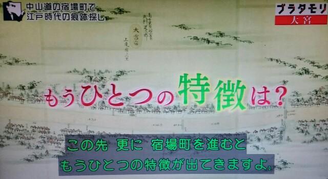 f:id:morifumikirikita319:20170702092824j:image