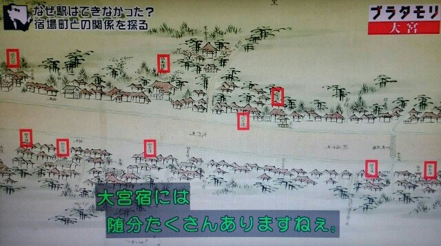 f:id:morifumikirikita319:20170702094018j:image