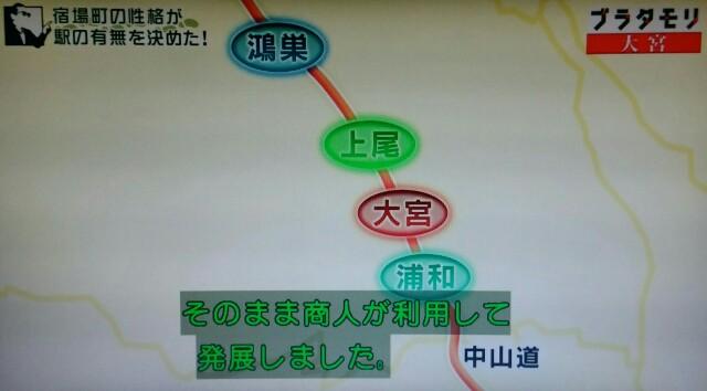 f:id:morifumikirikita319:20170702094044j:image