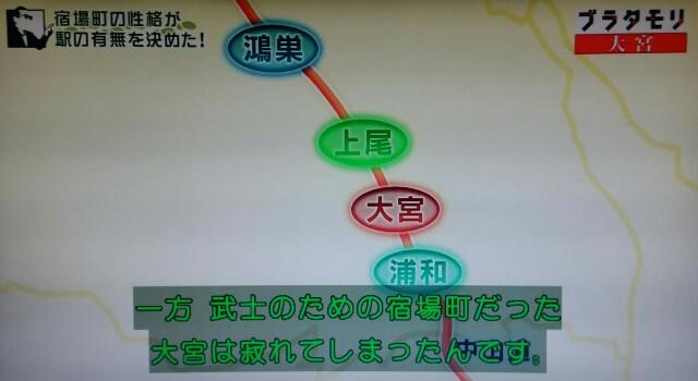 f:id:morifumikirikita319:20170702094055j:image
