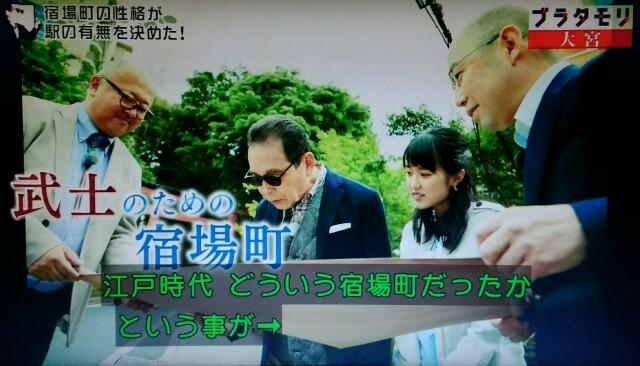 f:id:morifumikirikita319:20170702094108j:image