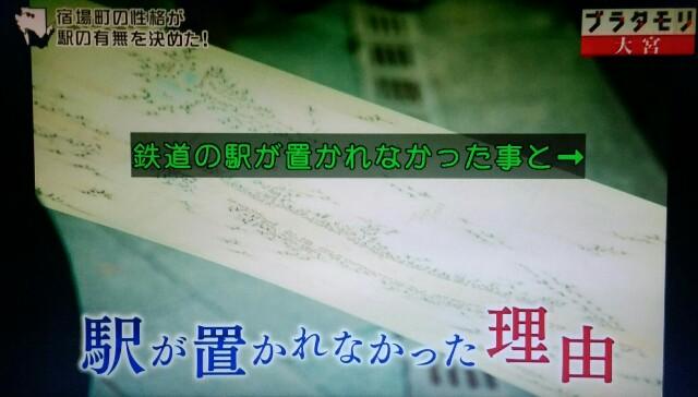 f:id:morifumikirikita319:20170702094119j:image