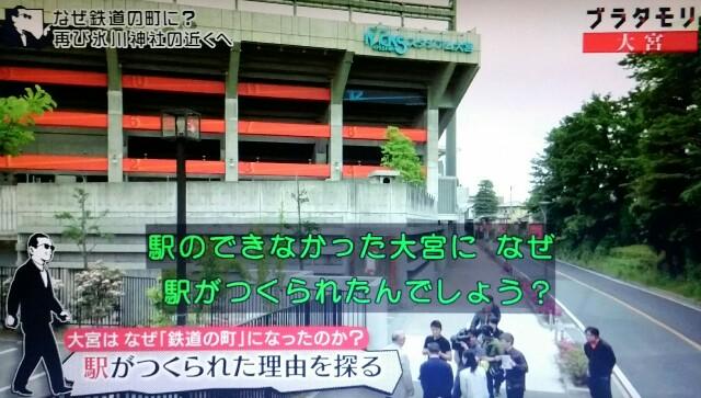 f:id:morifumikirikita319:20170702132438j:image