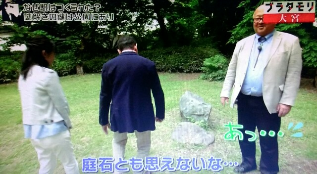 f:id:morifumikirikita319:20170702132546j:image