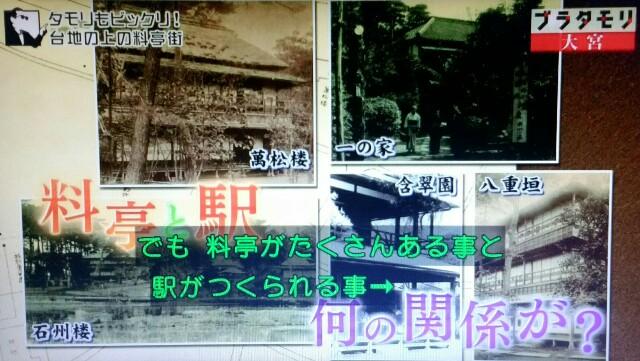 f:id:morifumikirikita319:20170702132619j:image