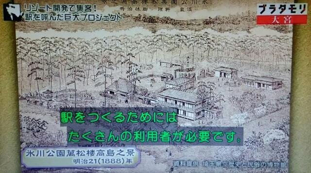 f:id:morifumikirikita319:20170702133813j:image