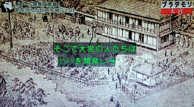 f:id:morifumikirikita319:20170702133828j:image