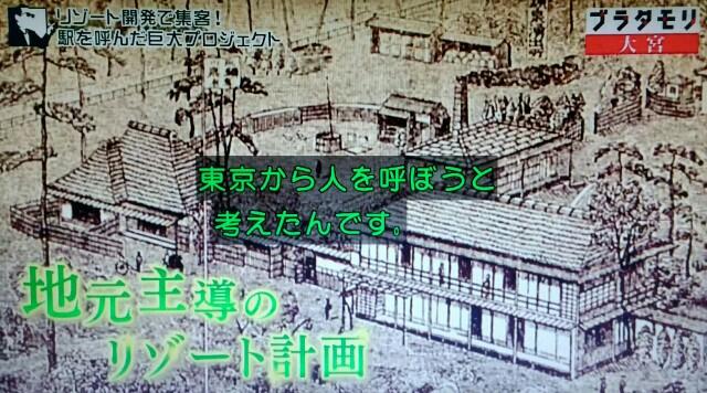 f:id:morifumikirikita319:20170702133842j:image