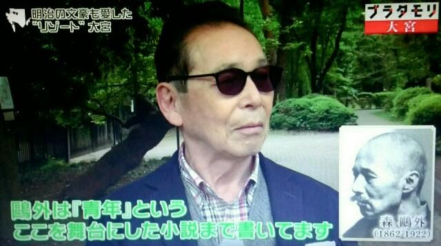 f:id:morifumikirikita319:20170702133856j:image
