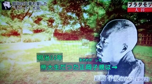 f:id:morifumikirikita319:20170702134002j:image