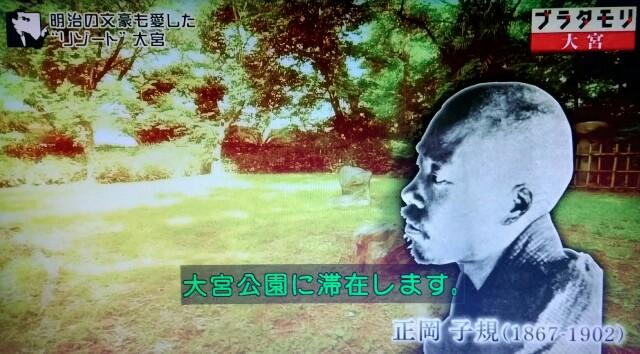 f:id:morifumikirikita319:20170702134014j:image