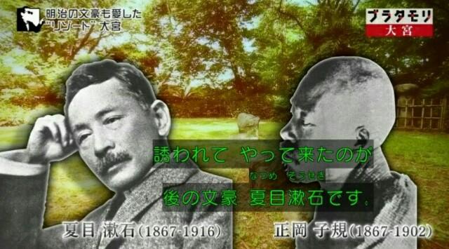 f:id:morifumikirikita319:20170702134025j:image